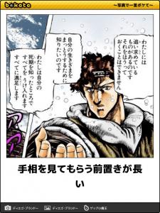 maeoki